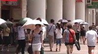 沪发今夏首个高温红色预警 预计达40℃