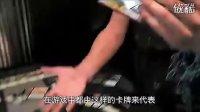 万智牌教学视频1【桌游教室】
