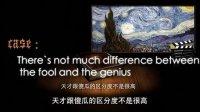 初中英语中考英语超级课堂Different