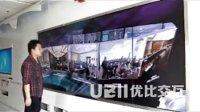 中石油多媒体展厅交互项目视频
