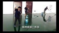 重庆地板漆  厂房、公寓、商场地坪装修