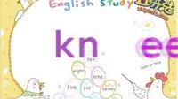 英语单词直拼法/自然拼音系列课程-Kn的发音
