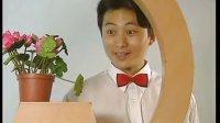 天下有情之阿福传 02