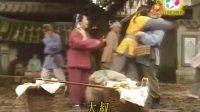 风之刀-武林启示录.1992.粤语.EP05