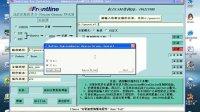 Genesis9.2安装视频