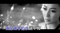 赵芊羽 - 扬眉(原版)