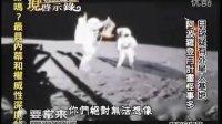 月球上是否有外形基地,美國為何不再登月!