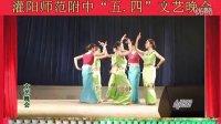 灌阳师范附中文艺晚会