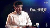 时光网独家对话银润影业总裁徐林