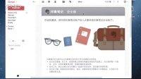 印象笔记企业版教程1: 升级到印象笔记企业版
