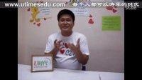 【U时代】菲律宾游学 马尼拉C21语言学院院长 欢迎中国学生