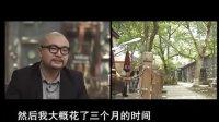 《新商道》7月8日江首播《江城鸟叔易文科》