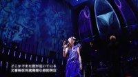 【MKL字幕組】[DVD] Mai Kuraki Symphonic Live -Opus 1- [中文字幕]
