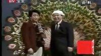 年轻时的姜昆 唐杰忠 相声 《照相》