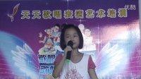 天天歌唱表演姜文昕爸爸的雪花