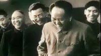毛泽东珍贵视频