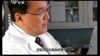 基因科技【上海纪实频道——人类基因解码】