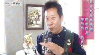 九天民俗技艺团 许振荣团长给Tiger老师的一段话