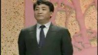 姜夔李文华 经典搞笑相声《想入菲菲》