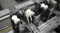 棒材水浸超声C扫描在线检测系统,超声波探伤检测系统