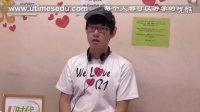 【U时代】学员李同学 菲律宾游学 马尼拉C21学院 游学视频