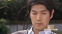 天使的诱惑 02 TV版 高清 国语版 韩剧