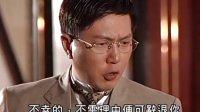 我和僵尸有个约会1粤语版 - 第11集