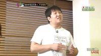 【YGCN中字】111211 MBC LuLLuLaLLa  EP01方容国 cut[KO_CN]