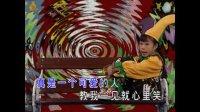 四千金-儿童乐园7剪辑