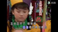 四千金-【杂七杂八】儿童乐园7
