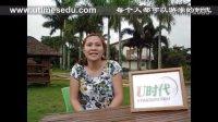 【U时代】菲律宾游学 大雅台Philace语言学院Head teacher 欢迎中