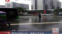 安徽卫视:广东:男子以身挡公交  挽留斗气女友[超级新闻场]130806