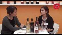 唯卡葡萄酒集团采访