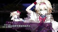 【奈洛实况】红魔城传说2妖幻镇魂歌游戏解说第一期