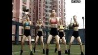 居家减肥快乐健身操