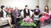 中日专家访谈母乳喂养:中国6个月纯母乳喂养率城市仅为16%