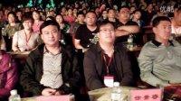 内蒙古牙克石首届社区文化艺术节暨天悦城开盘3周年庆典