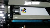 HS-6 Series flexo printing machine