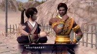 【张如梦】轩辕剑六全剧情解说第十一期——时间短是因为被坑了