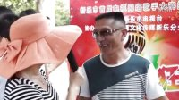 """新乐""""我为歌狂""""歌手大赛5号选手刘建芳采访视频"""