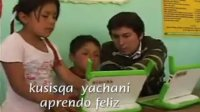 OLPC Peru Childrens Song
