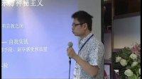 科学公园无神论论坛:三思逍遥——神经生物学与东方神秘主义