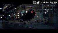 【M】《速度与激情6》转战欧洲 范迪塞尔飞车玩转伦敦 超清