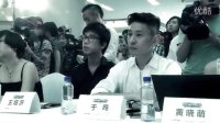 2013mensuno型男模特大赛 北京赛区精彩记录