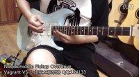 Vagrant VS-1电吉他 [Suhr pickup] 北京太和乐器