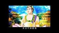 十集动漫连续剧《阿弥陀佛的故事》(全集)高清版
