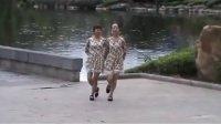 燕子广场舞双人兔子舞十二步