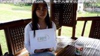 【U时代】菲律宾游学 大雅台Philace 语言学院教师3 欢迎中国学生