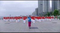 丹东中国青春龙凤全民健身操