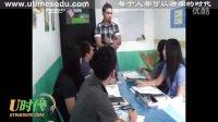 【U时代】菲律宾游学 克拉克GS语言学院 小组课教学视频